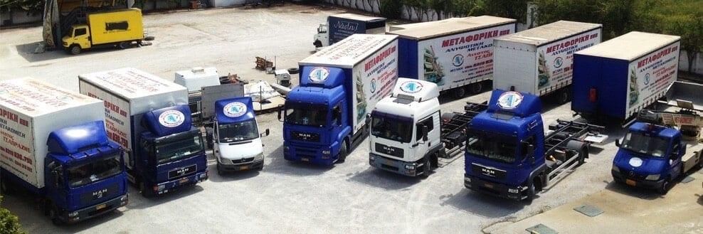 Τσαπράζης Ανέστης, Μεταφορές & Μετακομίσεις