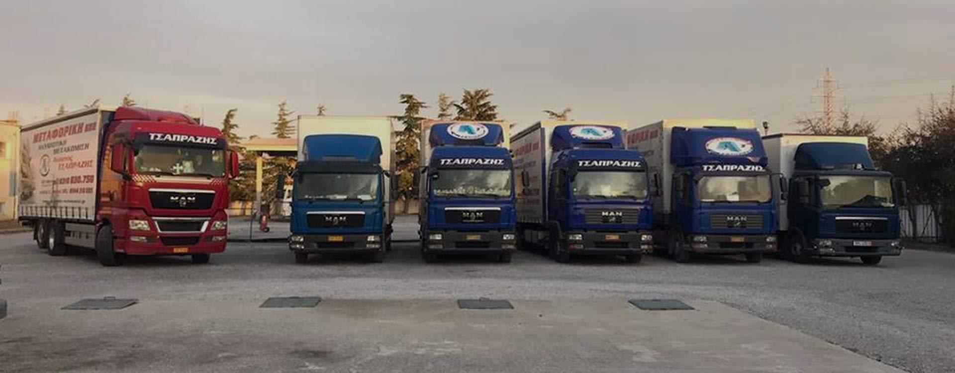 Τσαπράζης Ανέστης Μεταφορές & Μετακομίσεις